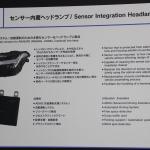 「先進運転支援システム・自動運転の主要センサーをヘッドランプに融合させた市光工業【人とくるまのテクノロジー展2019 横浜】」の5枚目の画像ギャラリーへのリンク