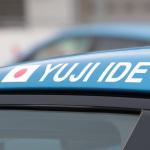 元F1ドライバー・井出有治選手も初体験の全日本EV選手権。ドノーマルのMIRAIで完走するドライビングとは?【モーターファンフェスタ2019】 - big_1237052_201904201630080000001