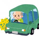 「暴走するクルマを『助手席』から止められる緊急停止装置」極めて認知度が低いが実はある! - 20190611_car accident