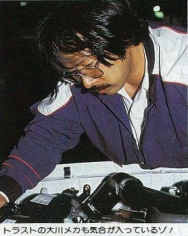 「昭和No.1のハイソカー7Mソアラ、トラスト流の大改造計画がスタート!その1【OPTION 1986年7月号より】」の6枚目の画像