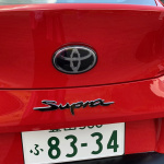 スープラファンの聖地になる? 新型GR Supraエンブレムの「S」は、ニュルブルクリンクのS字カーブがモチーフだった! - s-IMG_9355