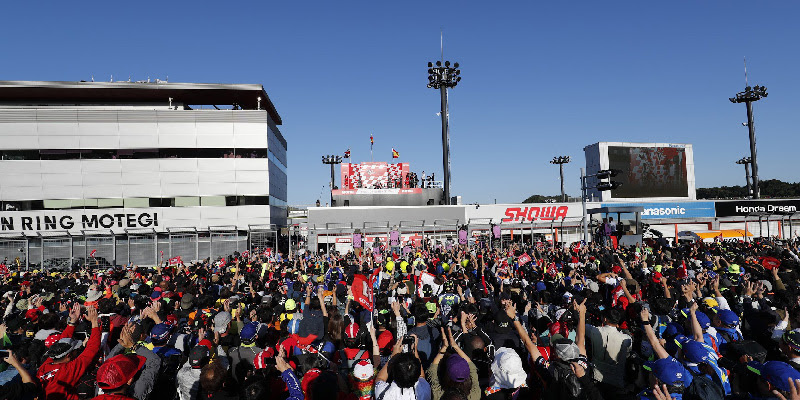 MotoGP表彰式