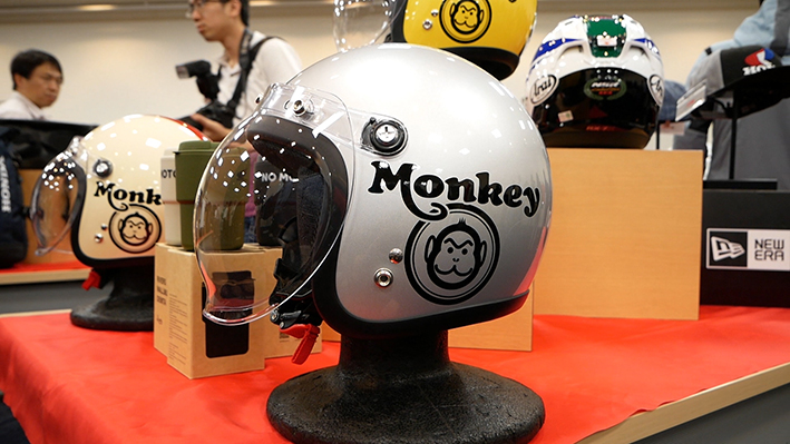 モンキー ヘルメット