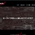 横浜ゴムがファンクラブ「ADVAN club」のウェブサイトを開設。様々な特典を用意 - 02