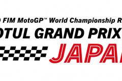 MotoGP ロゴ