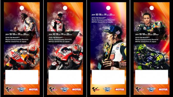 MotoGP プラスチックカード