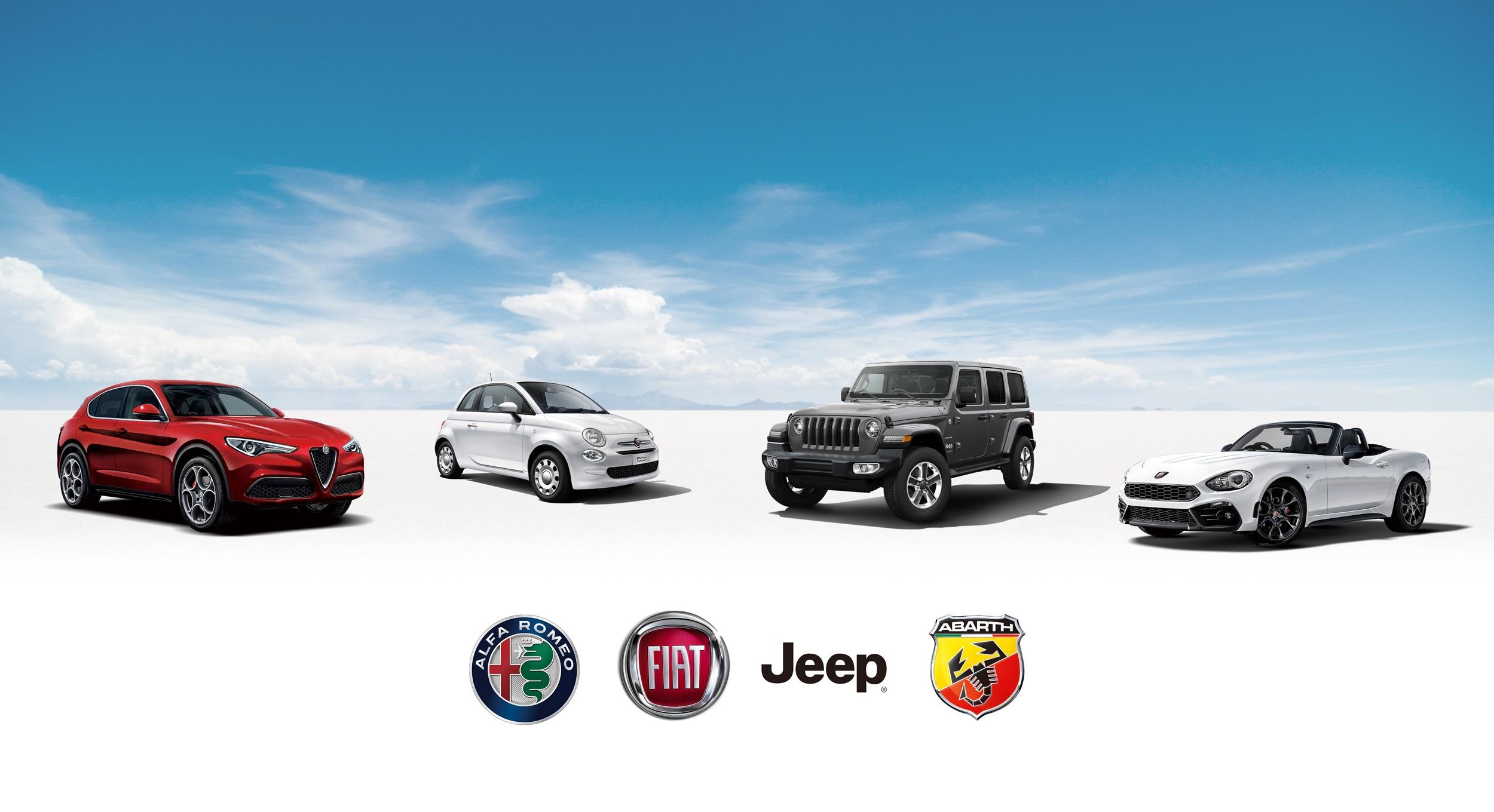 アルファ ロメオ、フィアット、アバルト、ジープの全車種で計5 ...