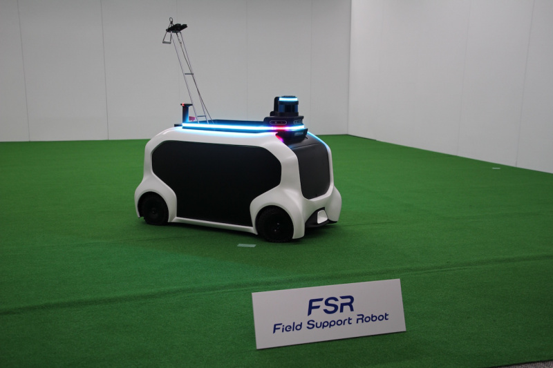 FSR(Field Support Robot)