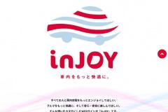 ウェブサイト「inJOY