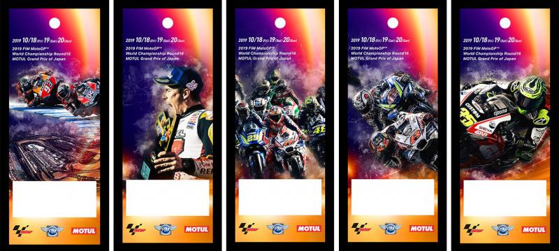 MotoGP V席チケット1