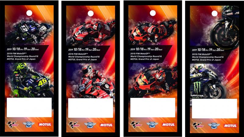 MotoGP V席チケット4