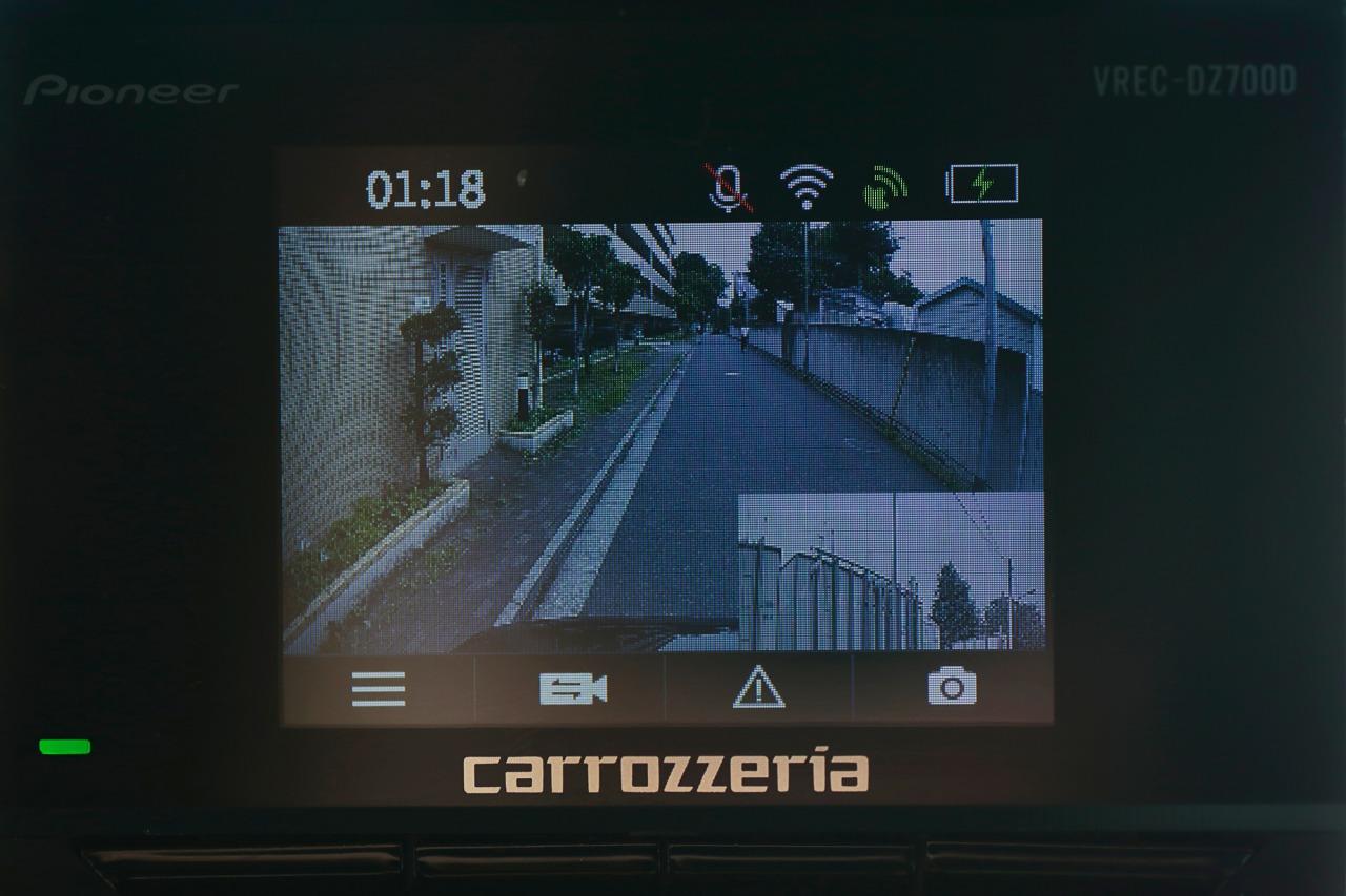 「ドラレコの楽しい使い方を発見! パイオニア・カロッツェリアのナイトサイト対応2カメラドライブレコーダー「VREC-DZ700DLC」を使ってドライブしてみた!(PR)」の2枚目の画像