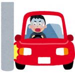 ズバリ解説! 任意保険の補償内容、どこまで入るのがオススメ?【保険/車検のミニ知識】 - xjiko_car_kosuru-20190722143517