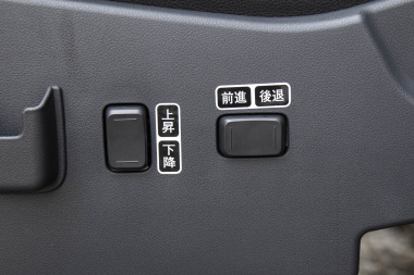 昇降シート操作用のスイッチ