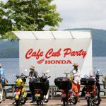 カブ主なら一度は参加したい! 北の大地にホンダ・スーパーカブが大集合【第2回カフェカブパーティーin北海道】 - CAFE_CUB_PARTY_IN_HOKKAIDO2019_EVENT_2