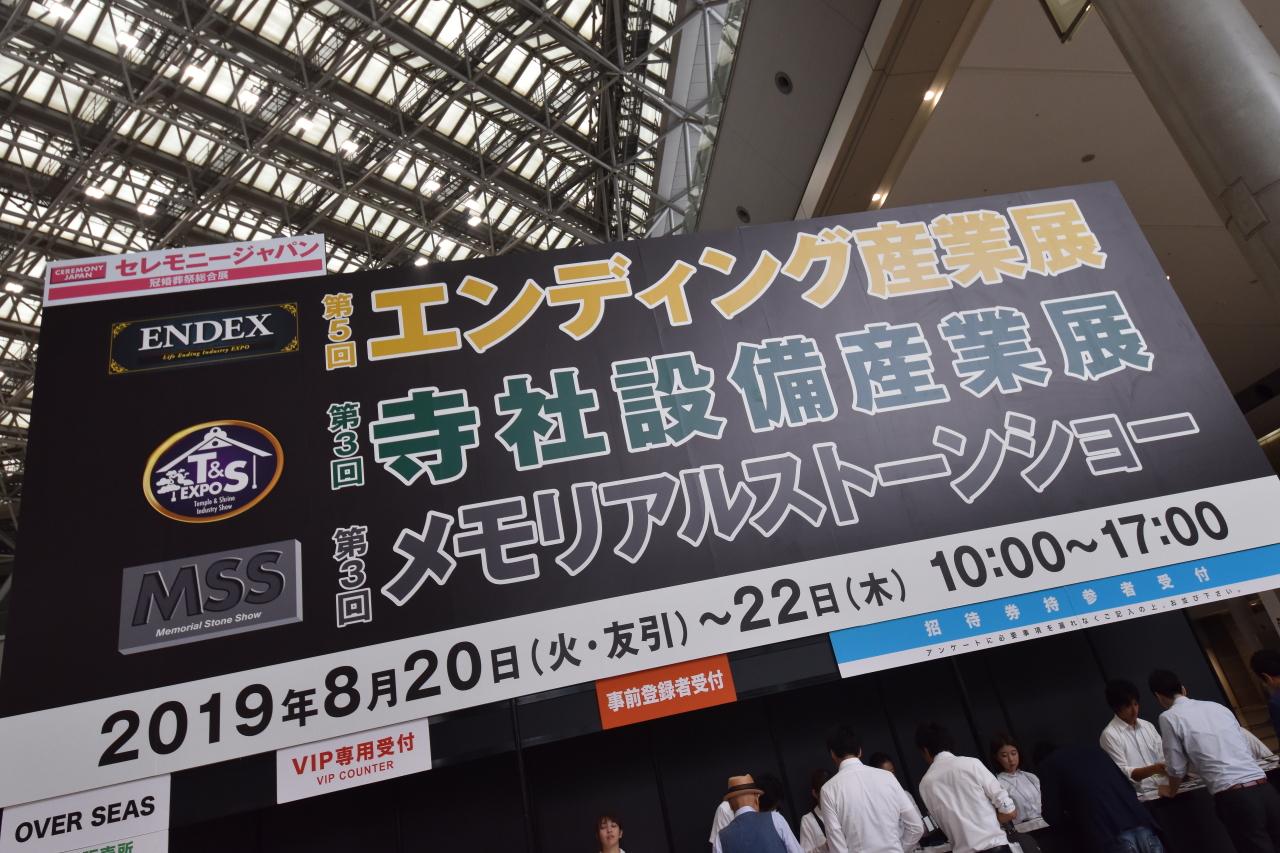 「宮型から洋型霊柩車への流れだけではない、これからの日本に求められる霊柩車とは?」の21枚目の画像