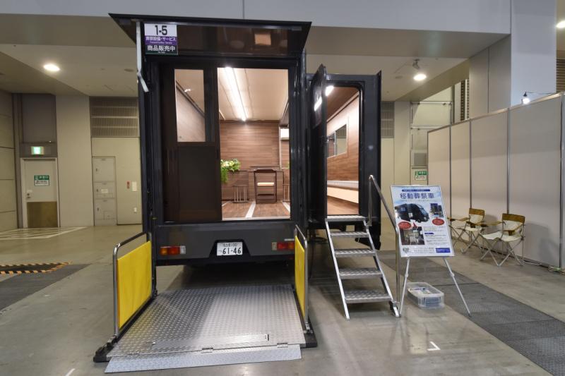 アイライフマネージメントの移動葬祭車