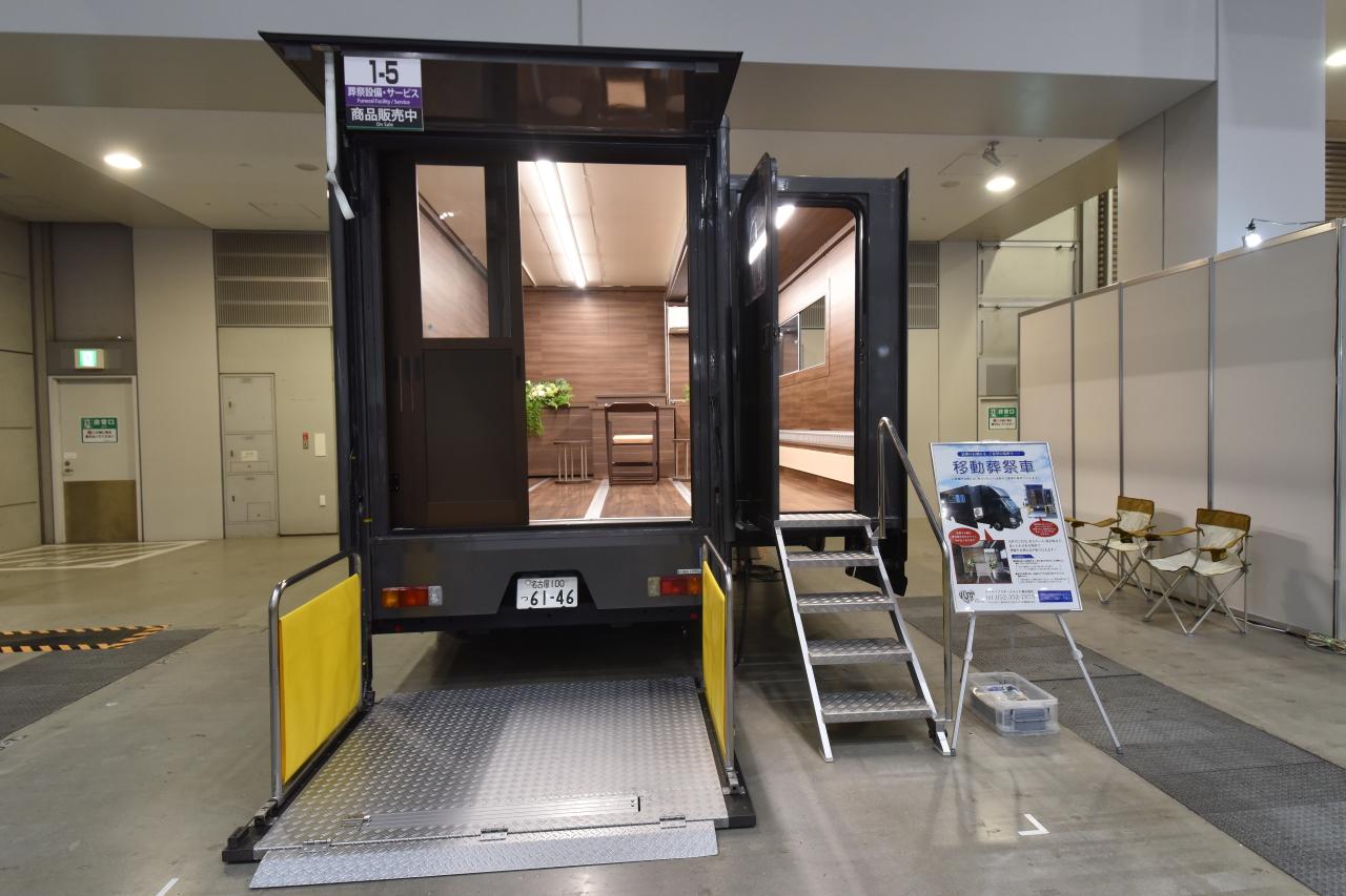 「宮型から洋型霊柩車への流れだけではない、これからの日本に求められる霊柩車とは?」の19枚目の画像