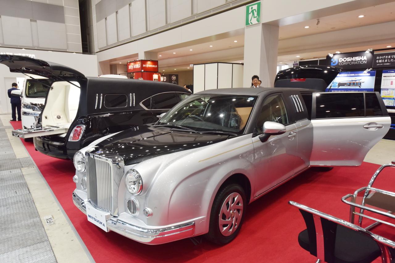 「光岡自動車が新型霊柩車「プレミアムフュージョン」をエンディング産業展で初公開」の7枚目の画像
