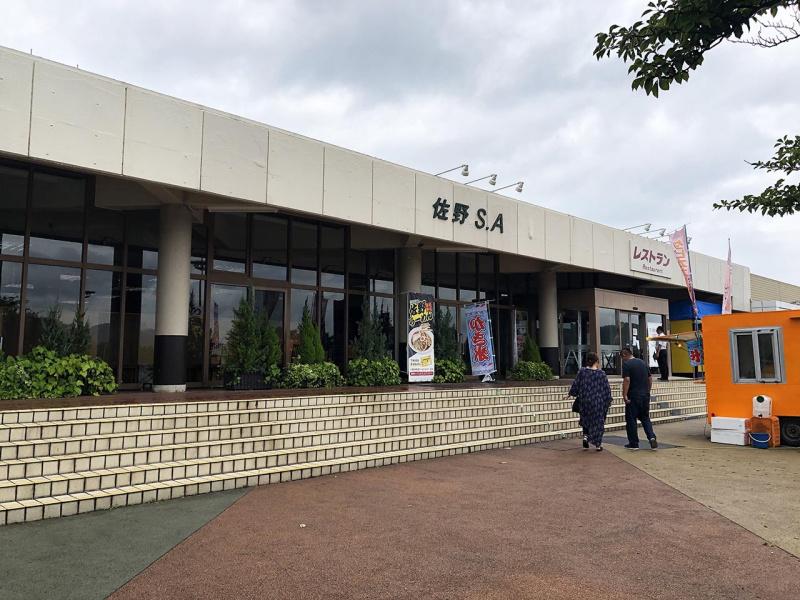 佐野サービスエリア(上り)の建物