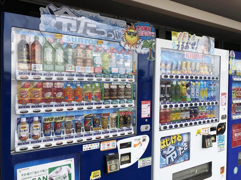 佐野サービスエリア(上り)の飲料自動販売機