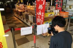 佐野サービスエリア(上り)のショッピングコーナーを取材中のTV