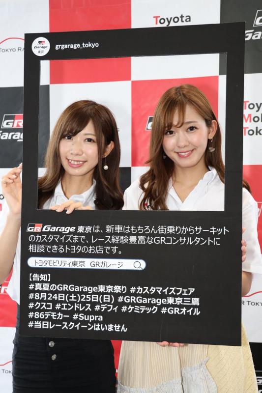 レースクイーンの生田ちむさんと中村比菜さん