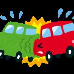 もし事故が起きたら落ち着いて「救急→警察→保険会社」の順に連絡することが必須!【保険/車検のミニ知識】 - jiko_car