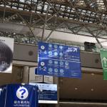 「日本初の国産AT車の遺伝子を受け継ぐ、オカムラのオフィス用電動イス【第46回 国際福祉機器展 H.C.R.2019】」の6枚目の画像ギャラリーへのリンク