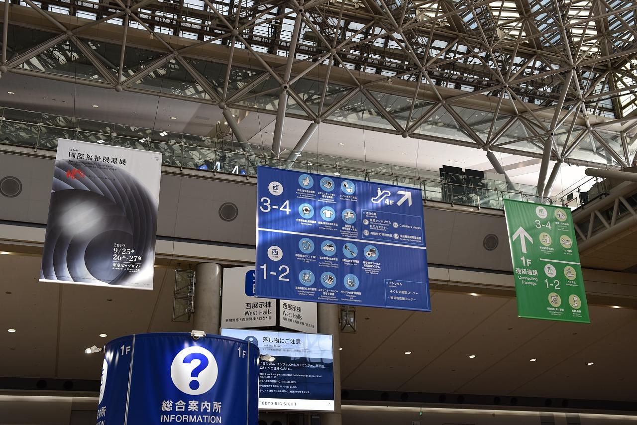 「日本初の国産AT車の遺伝子を受け継ぐ、オカムラのオフィス用電動イス【第46回 国際福祉機器展 H.C.R.2019】」の6枚目の画像