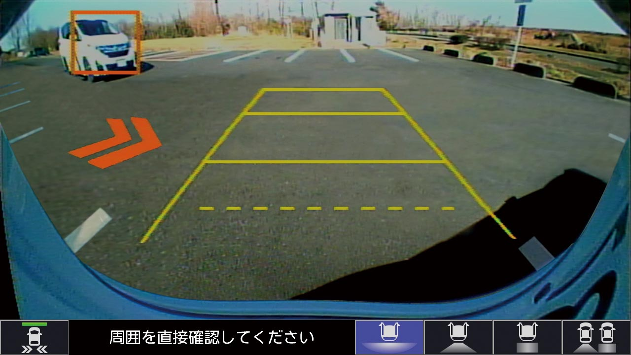 リアカメラ de あんしんプラス2(ダブルビュー)