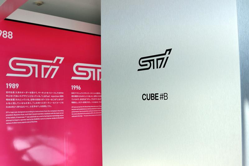 CUBE#BにはSTIロゴの変遷や年表