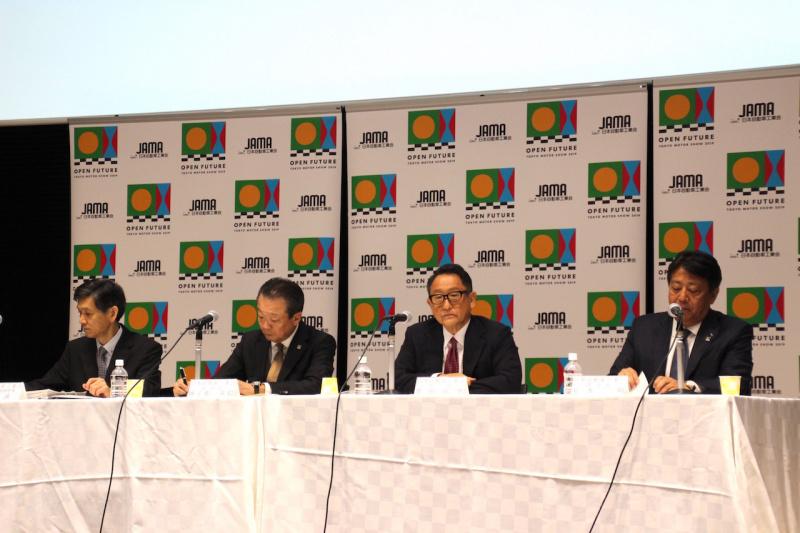 日本自動車工業会