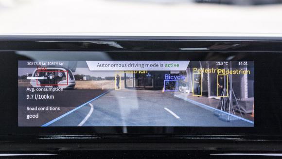 自動運転中の画面