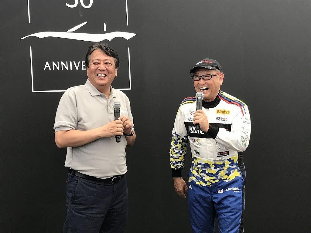 豊田社長と丸本社長