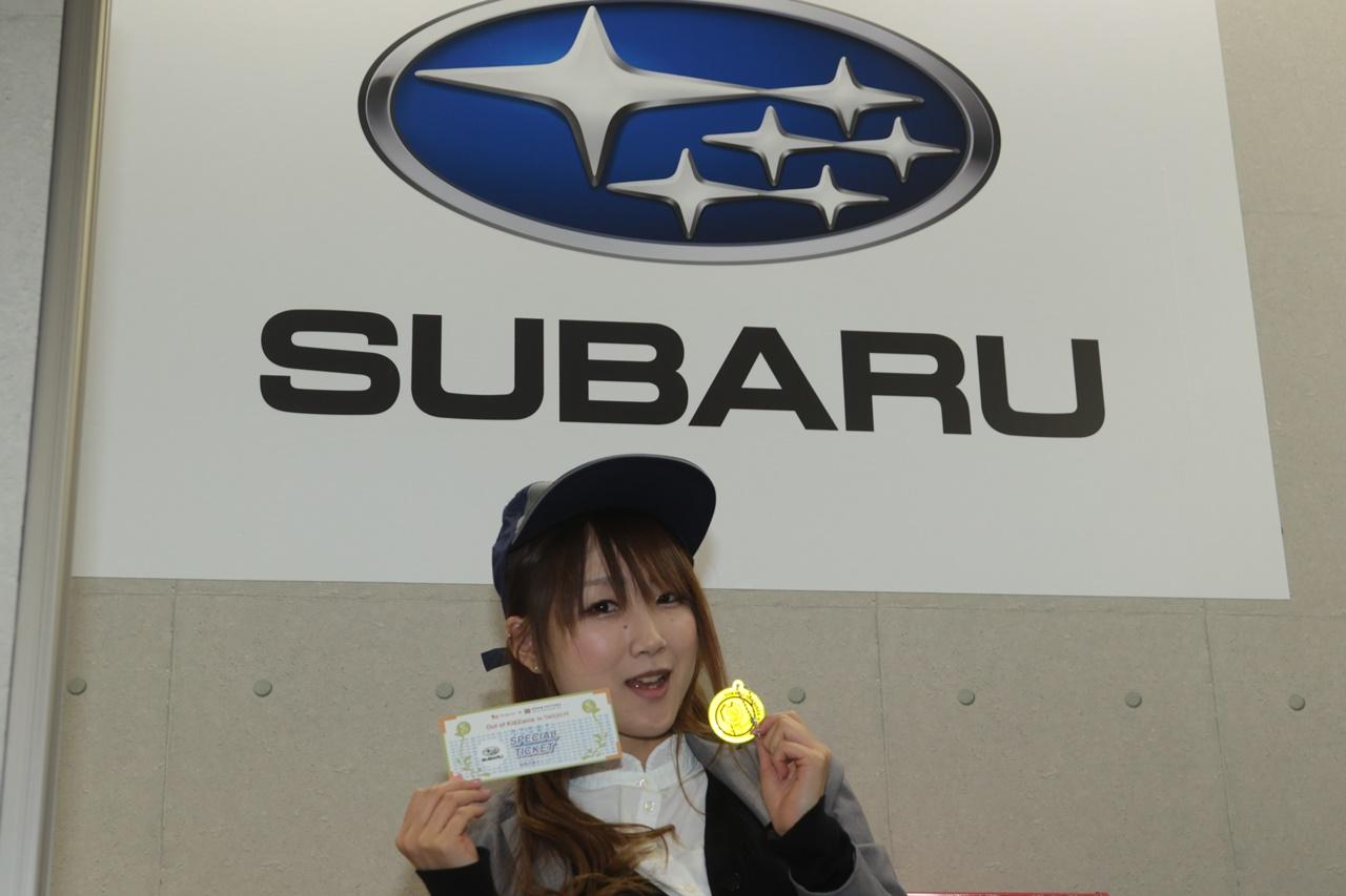 「「Out of KidZania in TMS2019」でSUBARUのメカニック体験ができる!【東京モーターショー2019】」の11枚目の画像