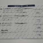 「「Out of KidZania in TMS2019」でSUBARUのメカニック体験ができる!【東京モーターショー2019】」の16枚目の画像ギャラリーへのリンク