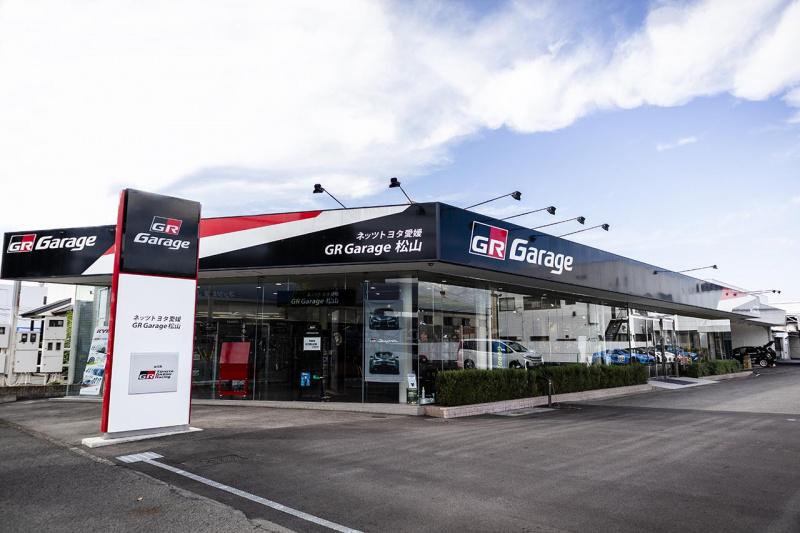 GR Garage松山の店舗外観