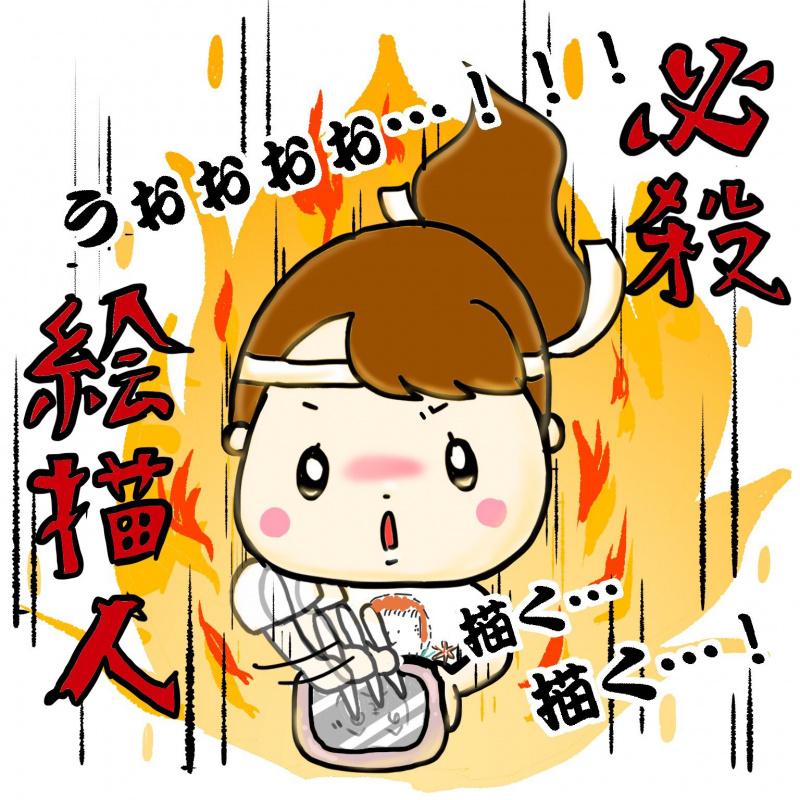 サーキット女子_みほまる_07
