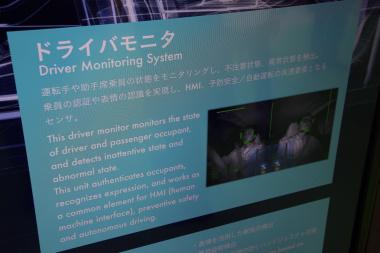 三菱電機 東京モーターショー2019