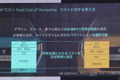 コストの比較