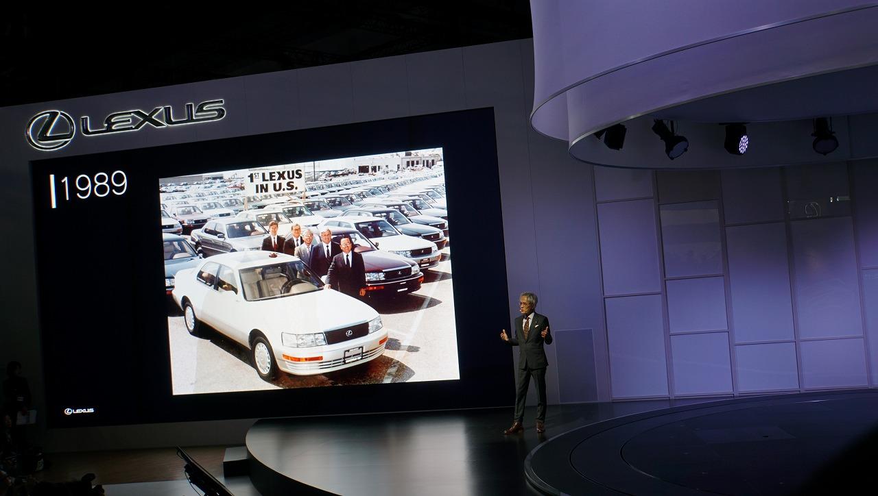 「鉱石のような塊感! レクサスの電動化ビジョンを象徴するコンセプトモデル「LF-30 Electrified」を公開【東京モーターショー2019】」の2枚目の画像
