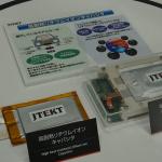 世界シェア1位のパワステメーカーは日本のJTEKT(ジェイテクト)。ベテランバス運転手並みの自動運転を実証【東京モーターショー2019】 - TMS2019_supply_078