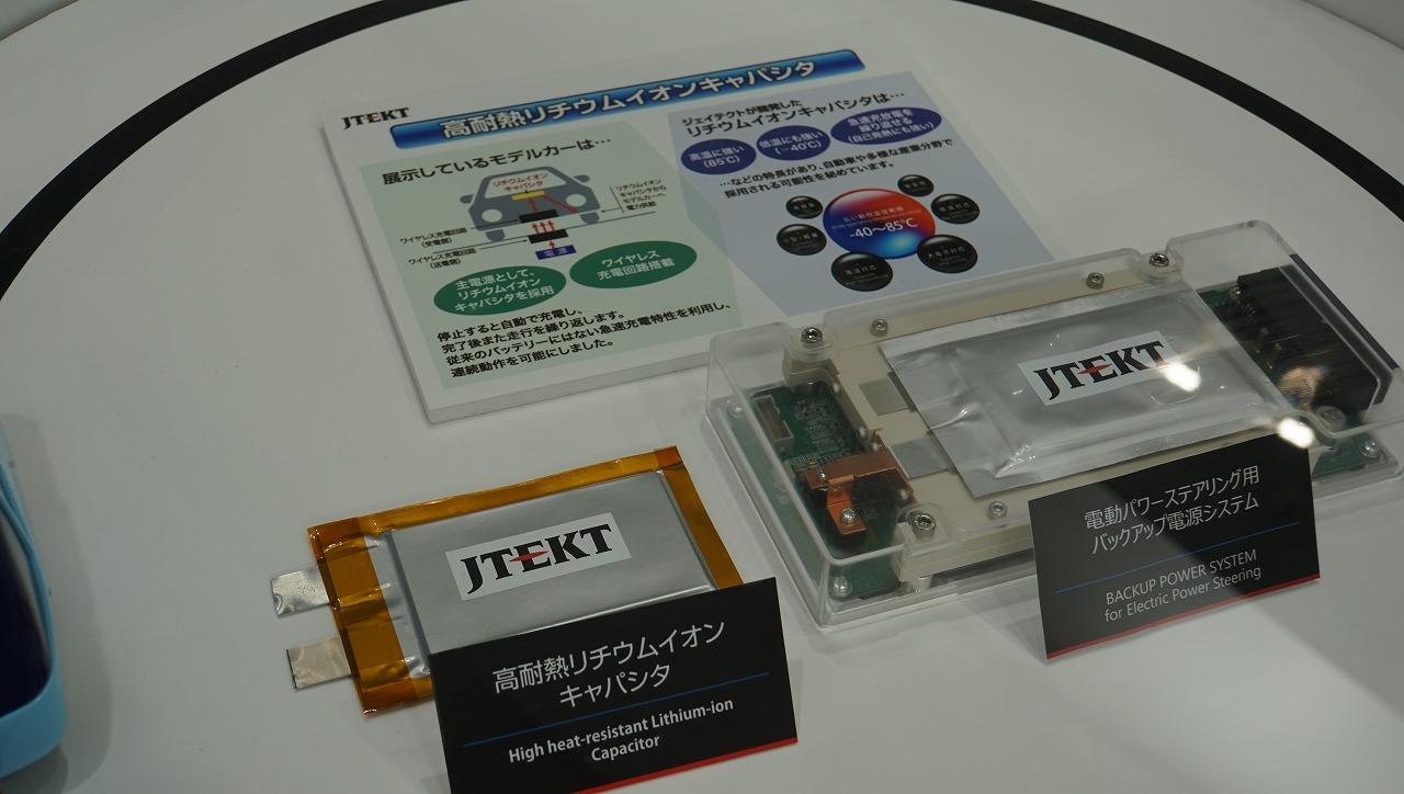 「世界シェア1位のパワステメーカーは日本のJTEKT(ジェイテクト)。ベテランバス運転手並みの自動運転を実証【東京モーターショー2019】」の5枚目の画像