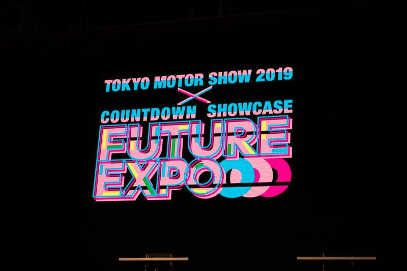 FUTURE EXPOロゴ