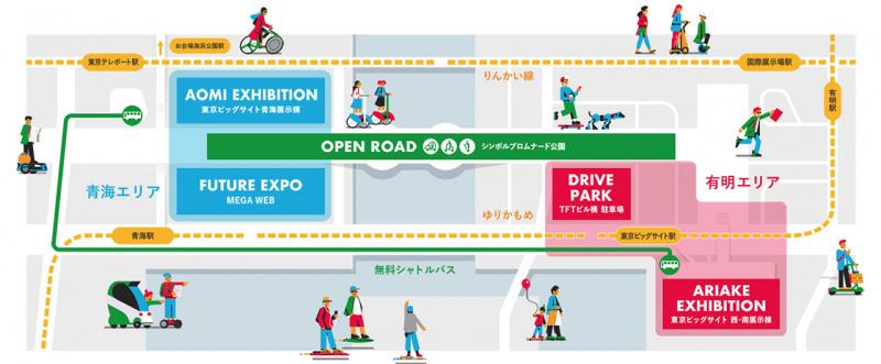 FUTURE EXPO会場