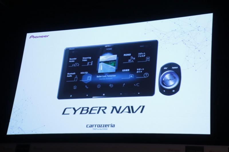 ナビ 2019 サイバー 新型 新「サイバーナビ」は車内でネット使い放題!YouTubeもブルーレイレコーダーのリモート視聴も