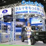話題の踏み間違い防止装置も展示! 電子デバイスとカメラ技術でドライブをサポートする「データシステム」【東京モーターショー2019】 - tms2019 dayasystem002
