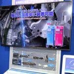 話題の踏み間違い防止装置も展示! 電子デバイスとカメラ技術でドライブをサポートする「データシステム」【東京モーターショー2019】 - tms2019 dayasystem005
