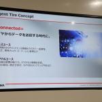 横浜ゴムとアルプスアルパインが手を組み、タイヤのコネクティビティを開発【東京モーターショー2019】 - tms2019_yokohama002